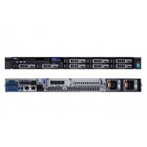 Dell PowerEdge R330 (E3-1220 V5)